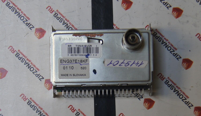 ENG37E18KF BR TXN/A1EUUR