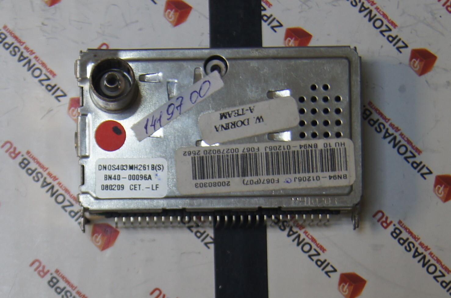 BN41-00096A BN94-01206J
