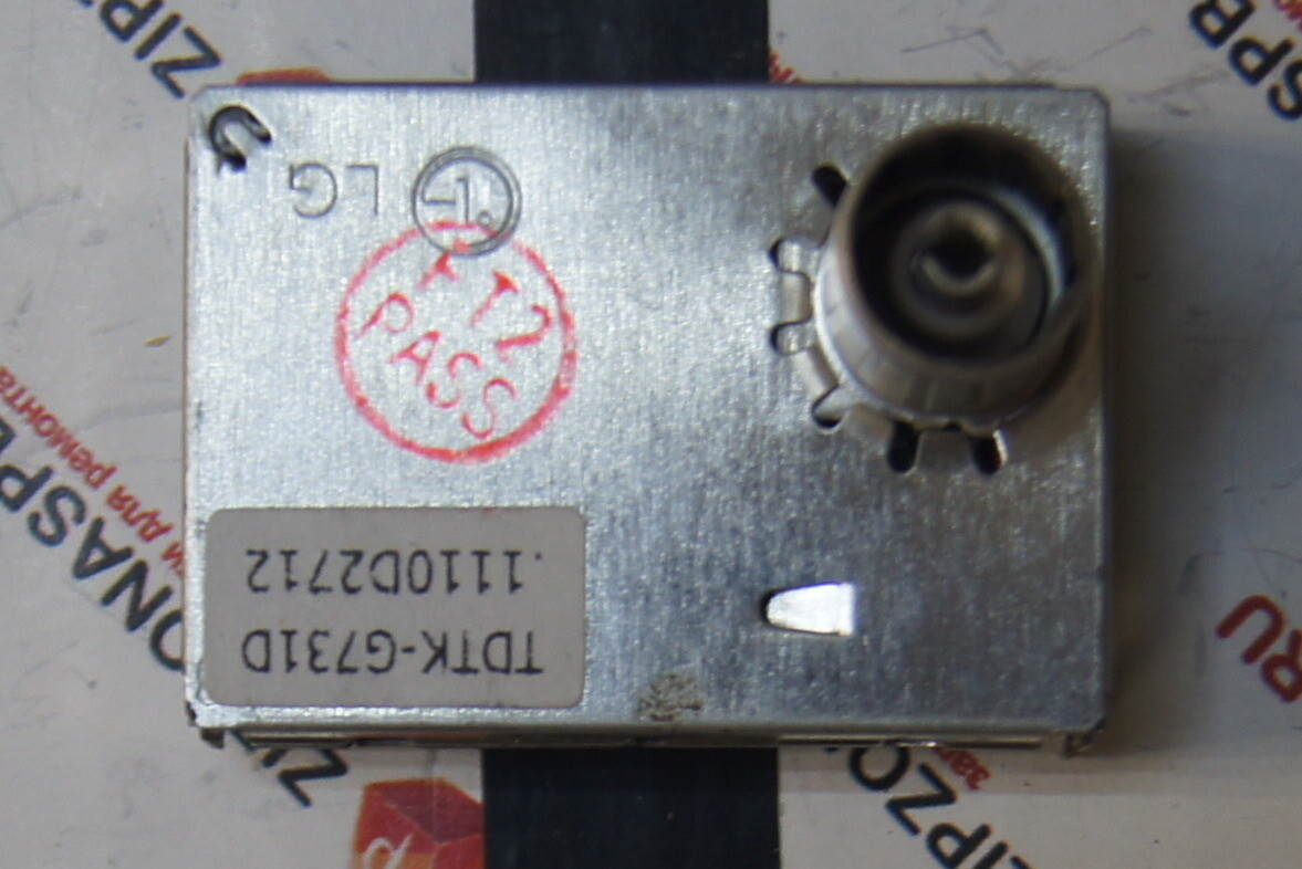TDTK-G731D