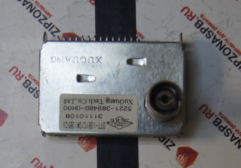 DTT-10B1C/CW12B5CU