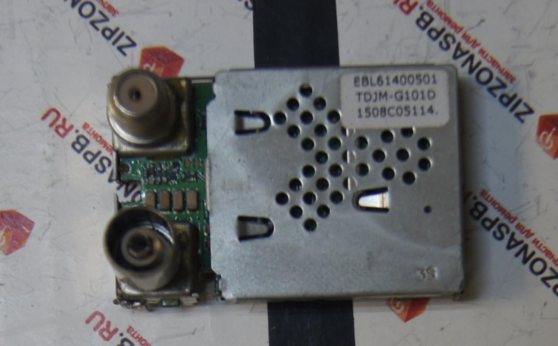 EBL61400501 TDJM-G101D