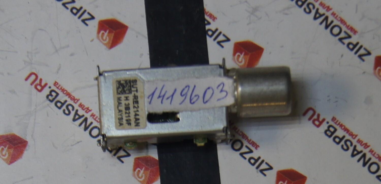SUT-RE214N H 2D179B