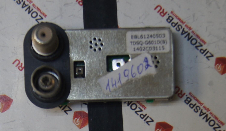 EBL61240503 TDSQ-G601