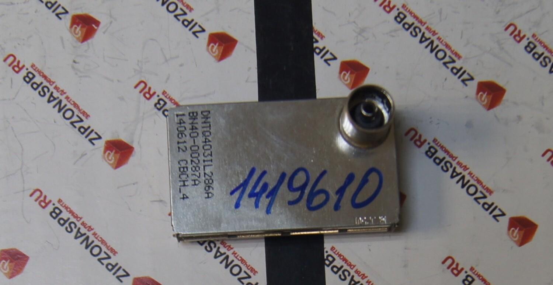 BN40-00287A