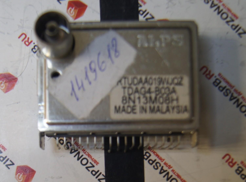 TDAG4-B03A