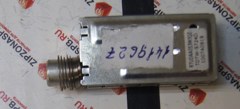 TDTW-S724D