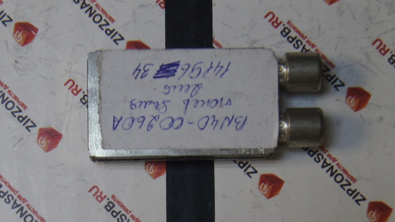 BN40-00260A
