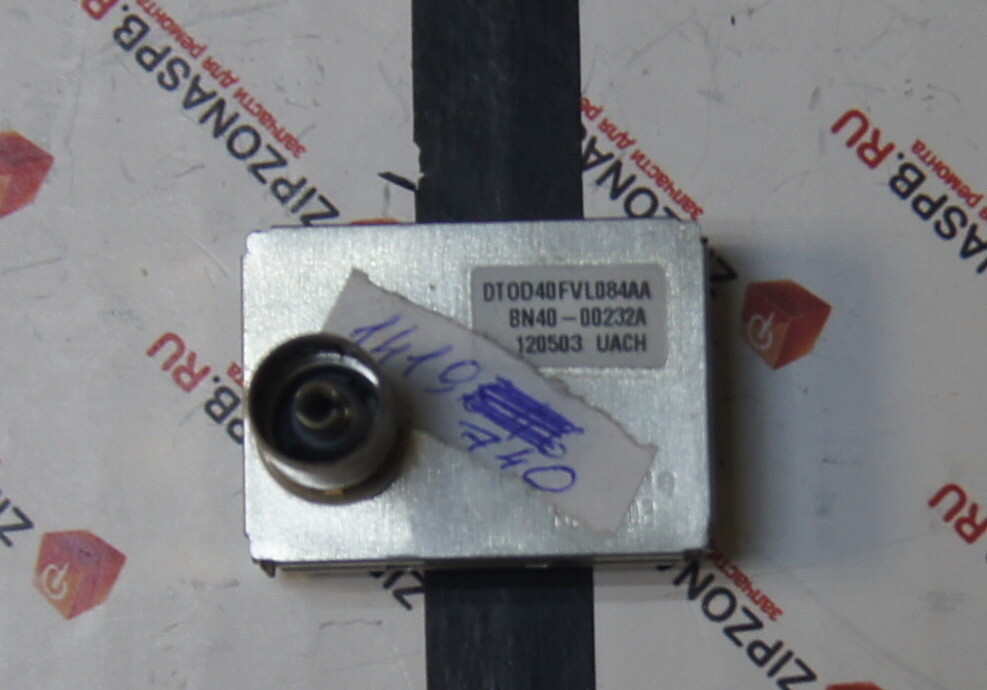 BN40-00232A