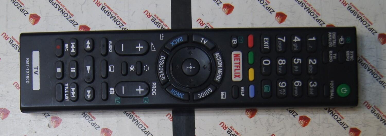 Пульт оригинал  RMT-TX100D