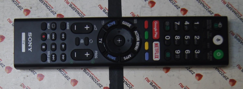Пульт оригинал  RMF-TX310E RMF-TX300E