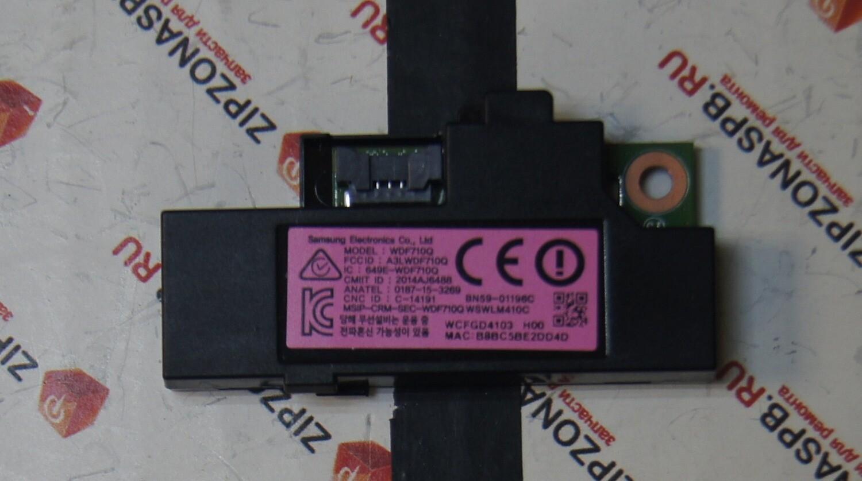 WDF710Q BN59-01196C