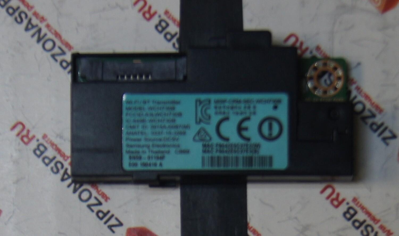 WCH730B BN59-01194F