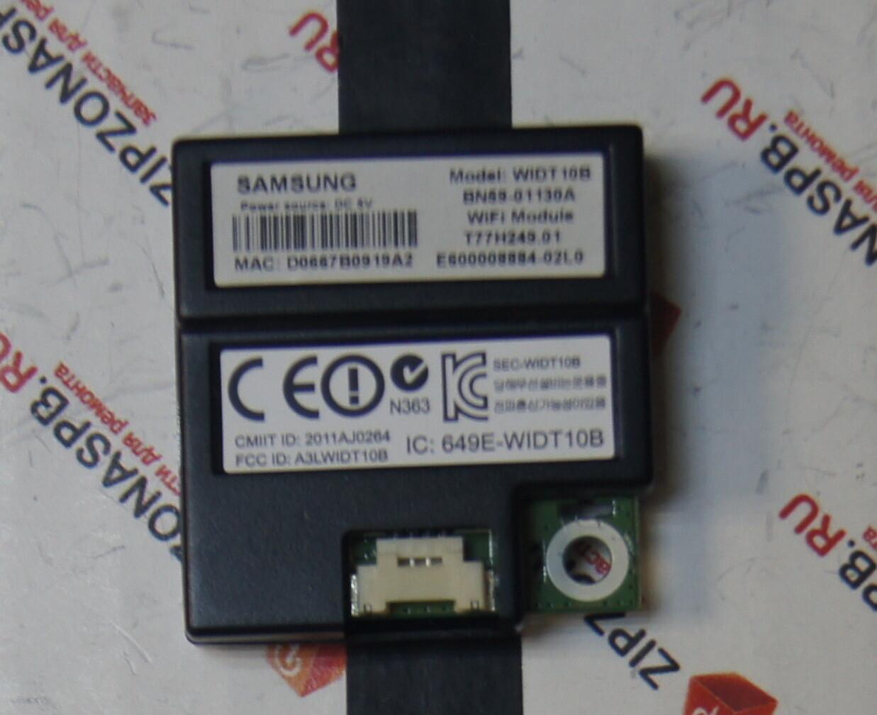 WIDT10B BN59-01130A