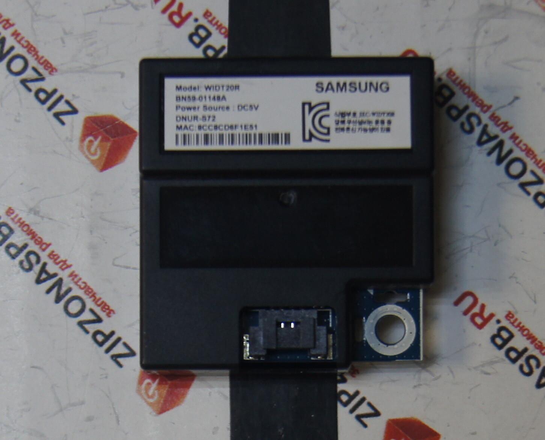 WIDT20R BN59-01148A
