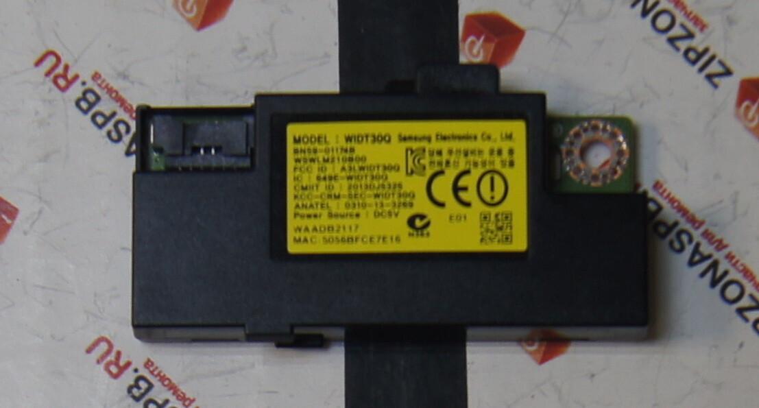 WIDT30Q BN59-01174B