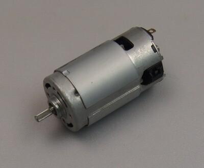 MOTOR Двигатель  LP-DC4430M230 DC230V CLASS F 300W