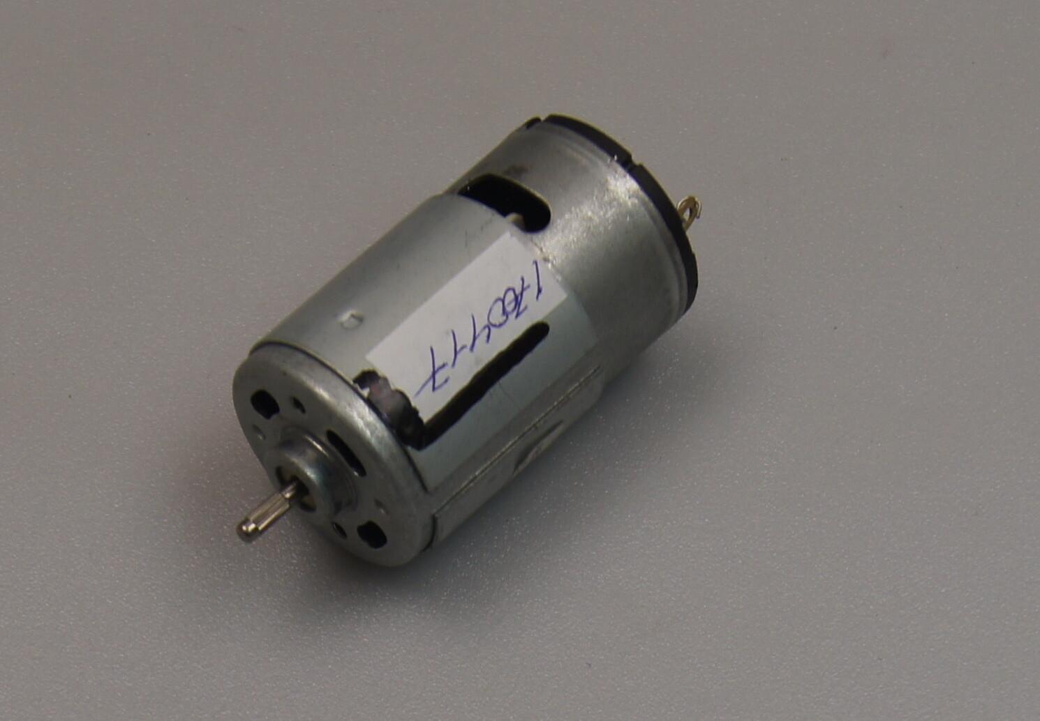 MOTOR Двигатель S5512 230V/50HZ CLASS F