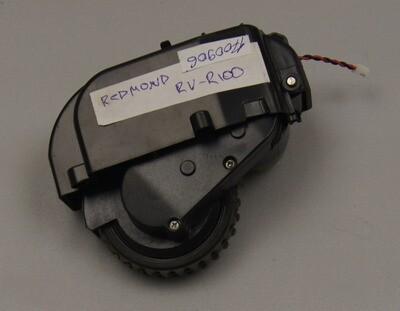 Колесо правое REDMOND RV-R100