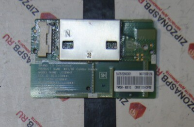 EAT62093301 TWCM-B001D LGSBW41