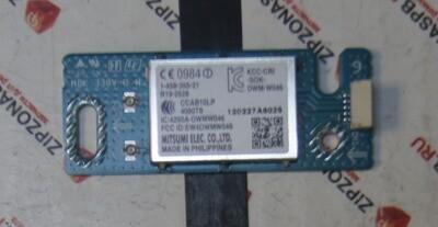 1-458-355-22 MDK338V-0