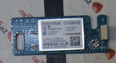 DWM-W046 1-458-357-11