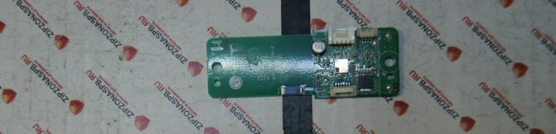 EAX64876402(0)