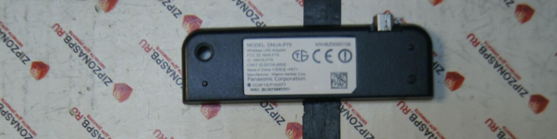 DNUA-P75 NKR-P75 N5HBZ0000109