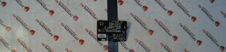 EBX74986801