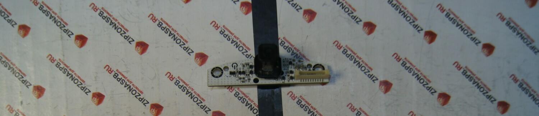 UB8600 EBR78101302