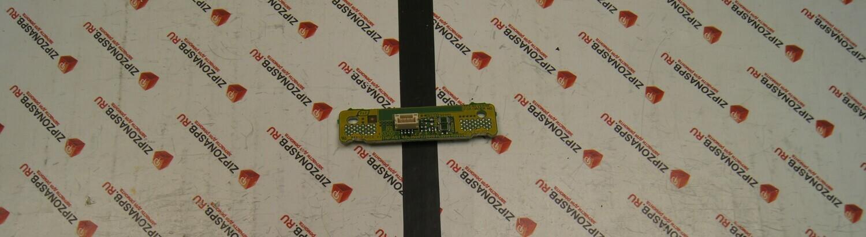 TNPA5148 L2500 VJ2500