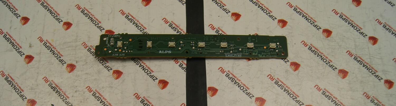 BRA970002A 94V-0 PNE-1B1