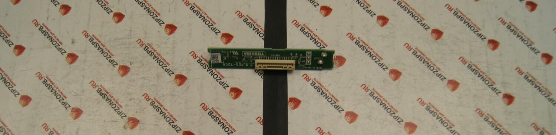 DS-7209 PE1081