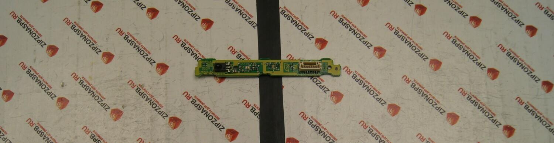 TNPA5719 MK2926 CP5 TP802
