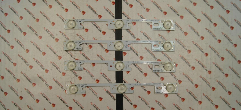 LED32F2300NE 35018848 STV-LC32550
