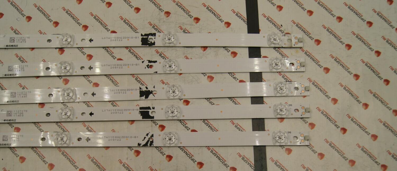 CRH-BK55S1U51S3030T05107BE-REV1.3 U55D9000