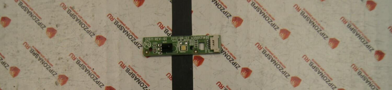 Модуль управления  32611 REV-01 35017149