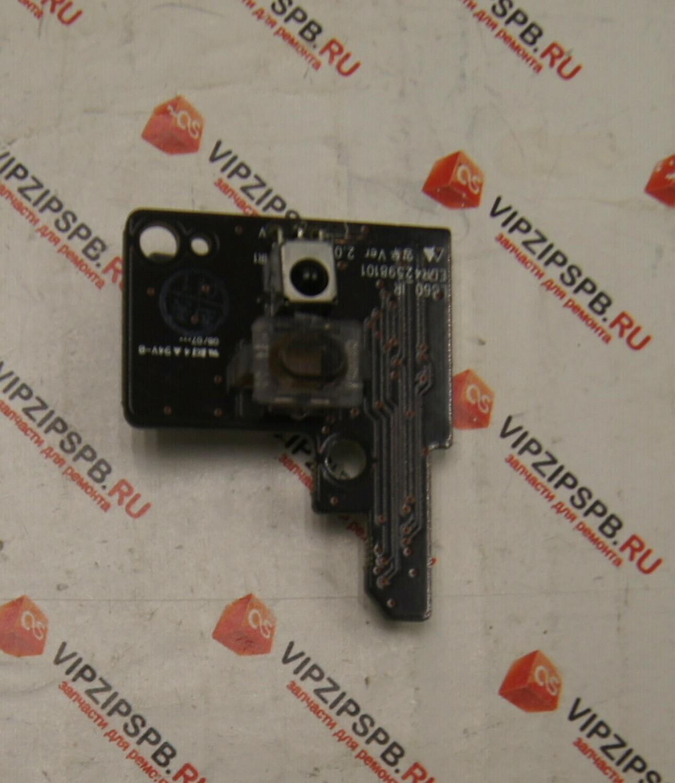 Модуль управления EBR42598101 VER2.0 EAX43439601