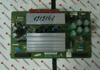 LJ41-05133A LJ92-01493A AA1