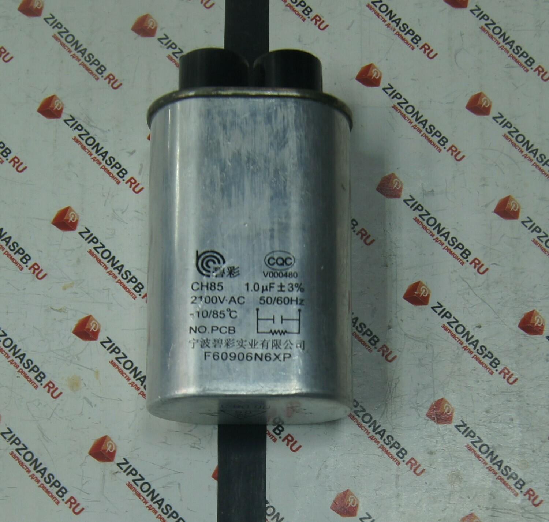 F60906N6XP CH85 1.0MF 2100V NN-S235MF