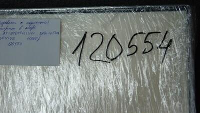Подсветка с подложкой матрицы в сборе CY-XM055fLLV1V BN96-44570A UE55Q8