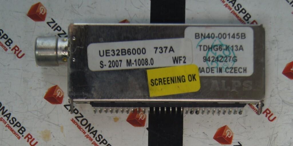 BN40-00145B