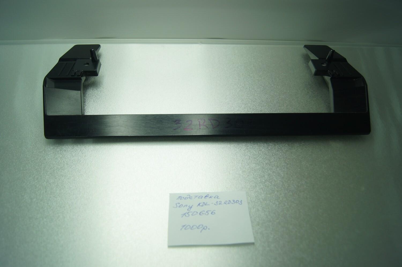 Подставка Sony KDL-32RD303