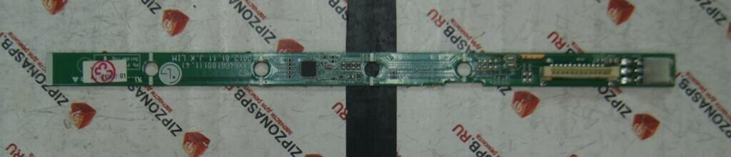 EAX64661001 AGF76500101