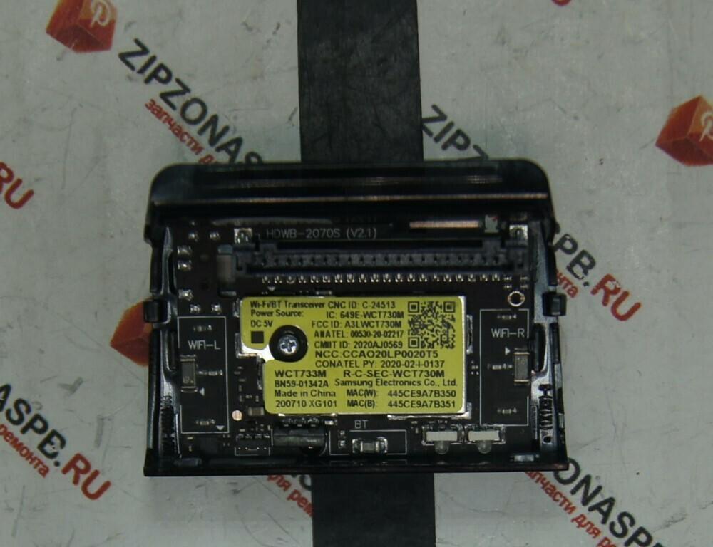 HDWB-2070S(V2.1) WCT733M BN59-01342A