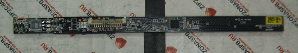 LW4500/LV2500/LK550_V1.7 YMB0991301A