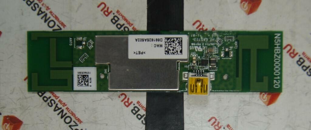 N5HBZ0000120 DNUA-P75B