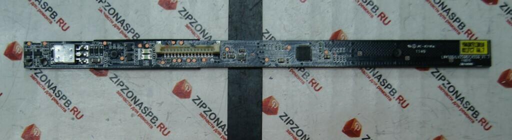 LW4500/LV2500/LK550_V1.7 YWADK91301A