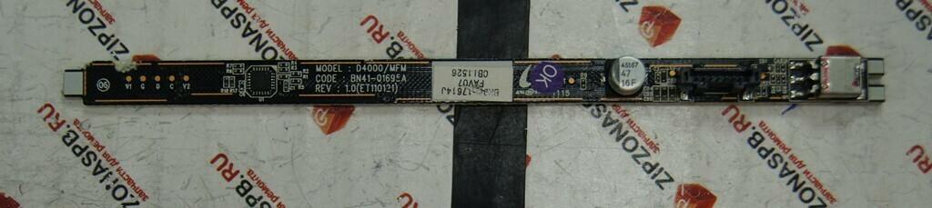 BN41-01695A BN96-17614J