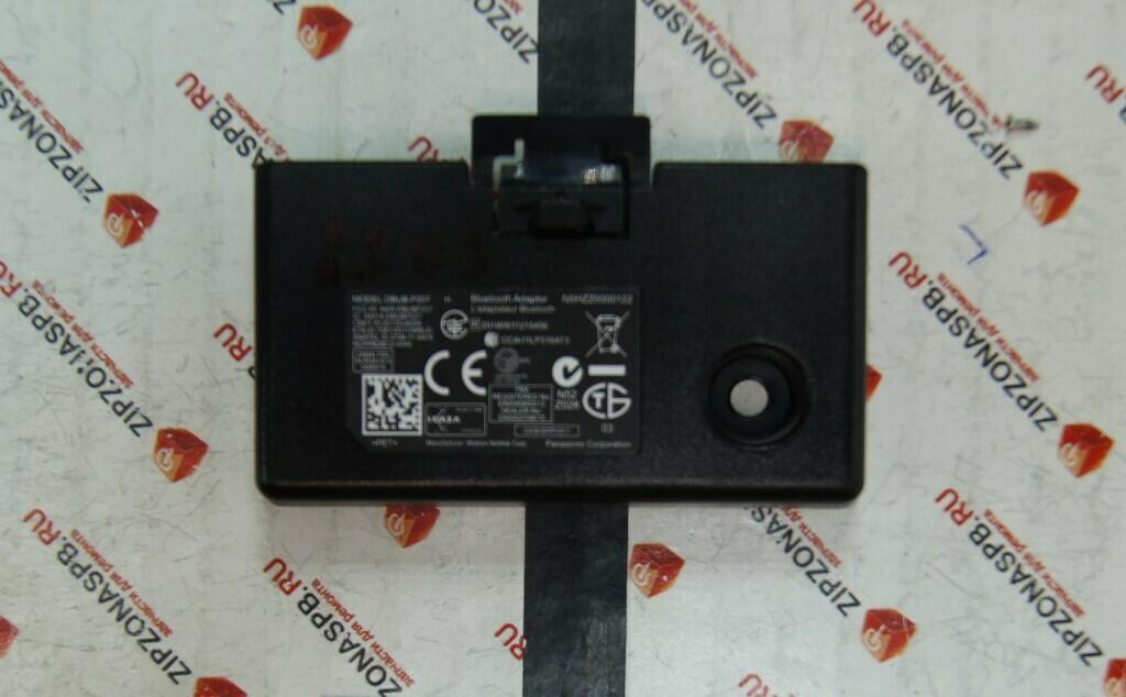 DBUB-P207 N5HZZ0000122