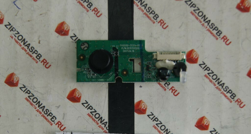 TV5550-ZC25-01(C)